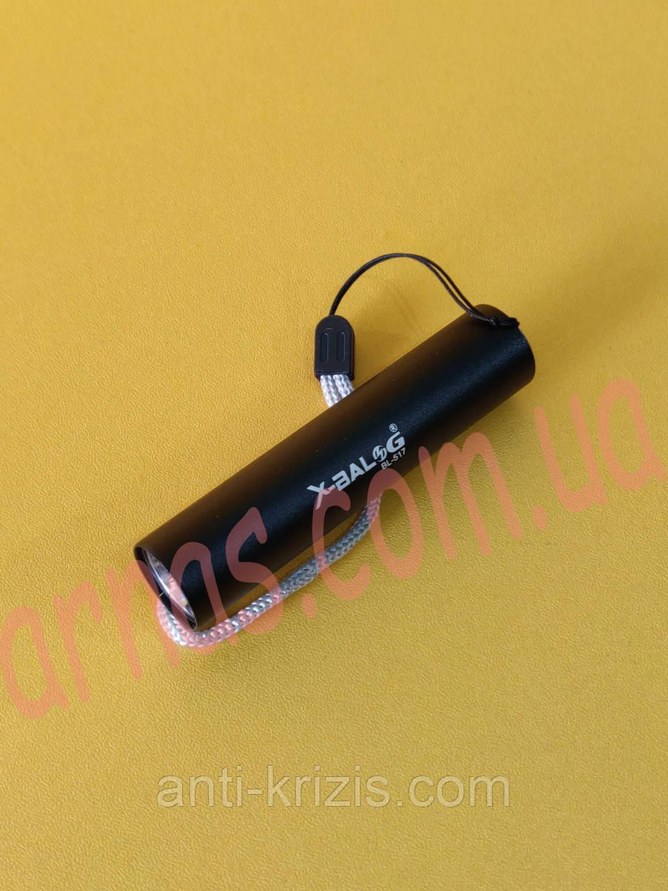 Аккумуляторный фонарь BL-B517
