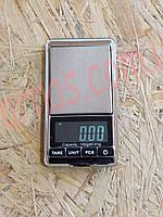 Ювелирные карманные весы Digital Scale 0.01-100г, фото 1