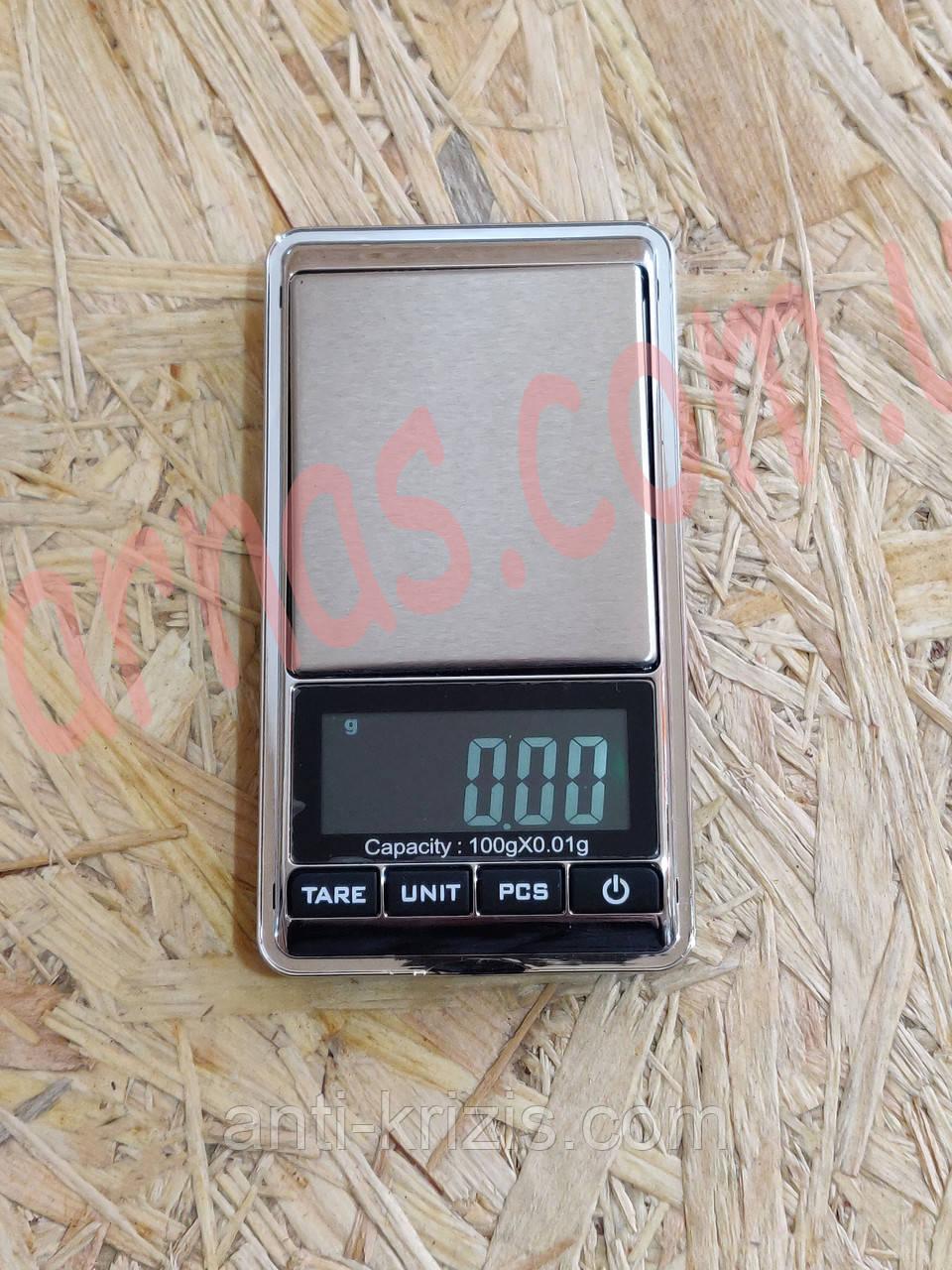 Ювелирные карманные весы Digital Scale 0.01-100г