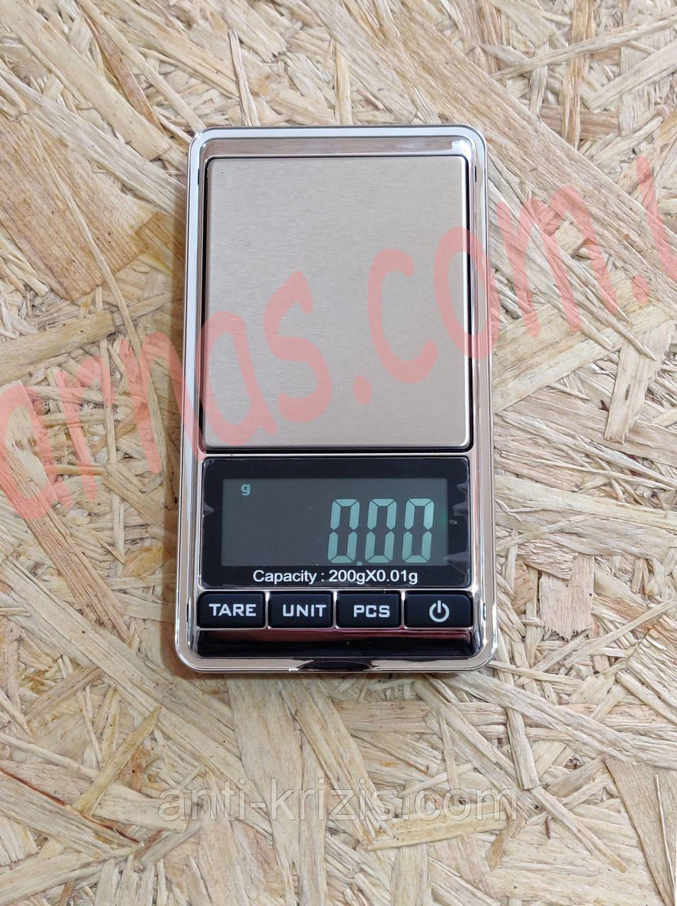 Ювелирные карманные весы Digital Scale 0.01-200г