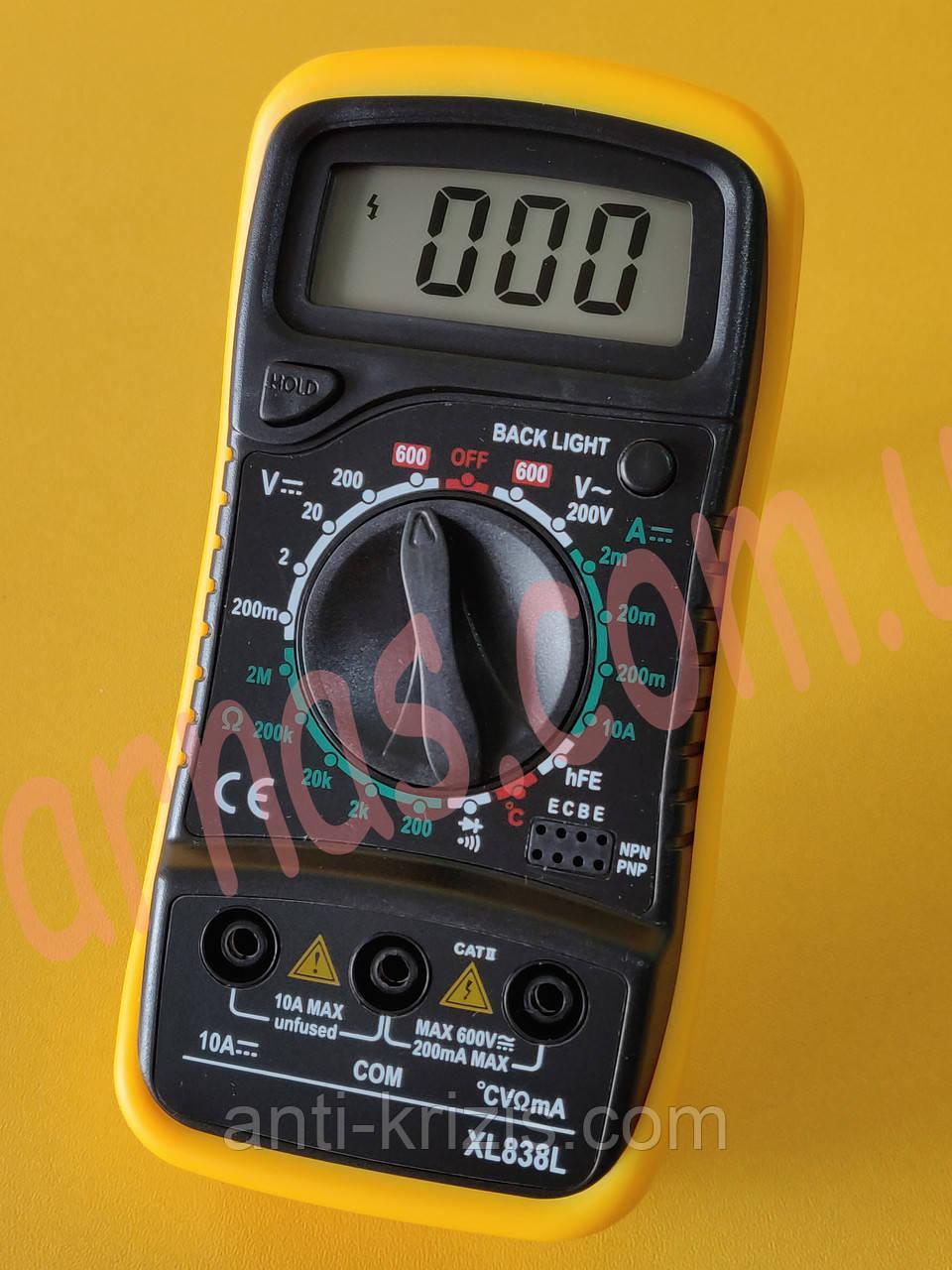 Мультиметр (тестер) XL838L цифровой