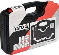 Фіксатори газорозподільної системи двигунів авто групи OPEL.CHEVROLET YATO 1.0-1.4, набір, 7 шт. YT-06009