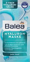 Маска для лица Balea Maske Hyaluron 16мл