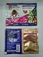 Инсектицид Стоп жук + гумат калия (3 мл + 10 мл) от вредителей в саду и на огороде