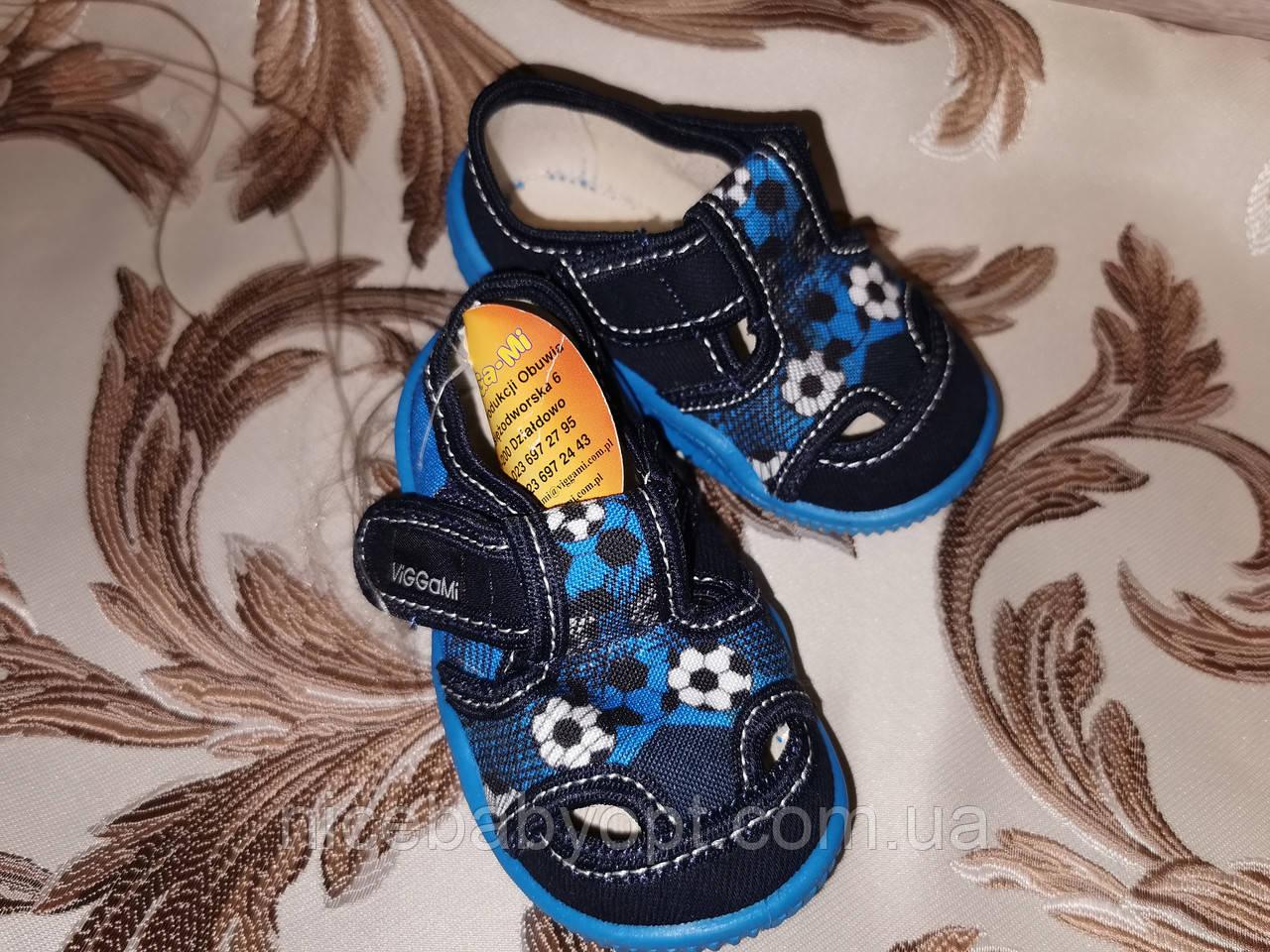 Тапочки для мальчика ViGGaMi Adas Maly 20 р.