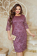 Гарне вечірнє вбрання приталені плаття з креп-дайвінгу з гіпюром Розмір: 52, 54, 56, 58 арт. 2070
