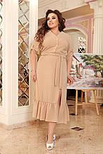 Праздничное платье женское Креп  с вышивкой Размер 48-50 52-54 56-58 60-62 64-66 Разные цвета