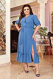 Праздничное платье женское Креп  с вышивкой Размер 48-50 52-54 56-58 60-62 64-66 Разные цвета, фото 7