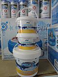 Продукт для повышения уровня рН воды(PH-BUFFER-plus)КИЕВ, фото 2