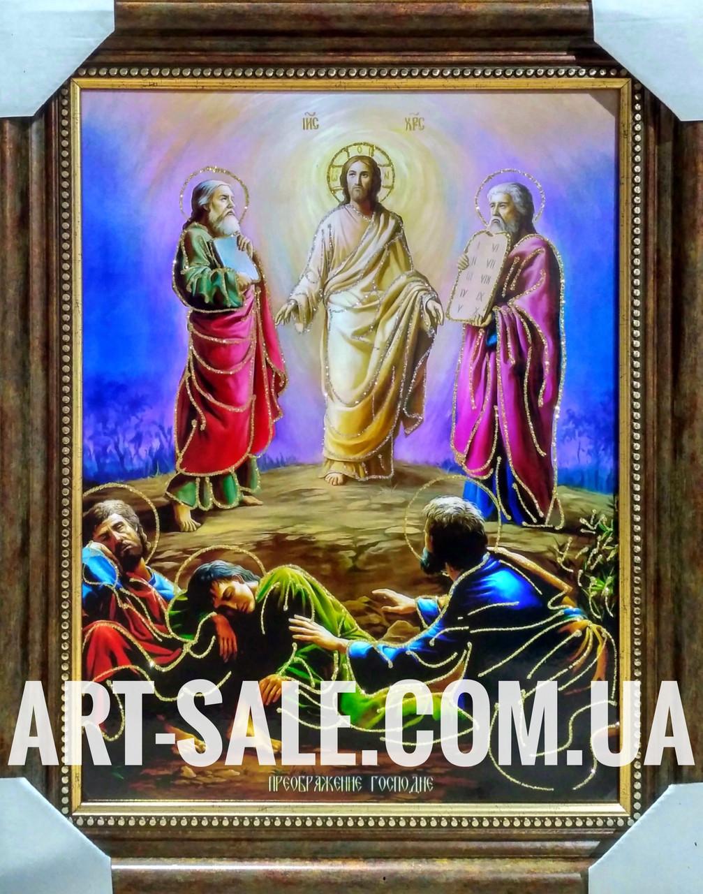 Ікона Преображення Господнє