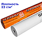 Агроволокно біле Shadow 23 г/м2 1,6 х100 м. (Чехія), фото 2