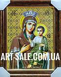 Іверська Ікона, фото 2