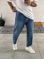 Мом джинсы мужские синие с обрезанным низом Турция