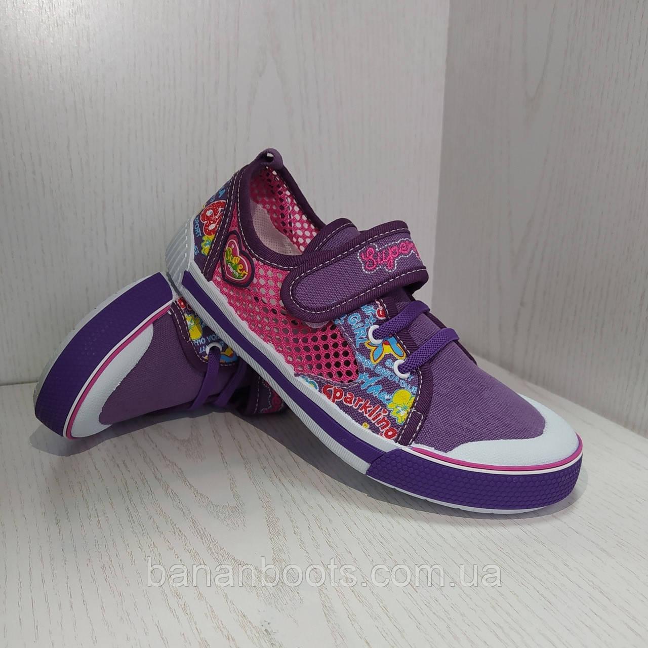Кеди, мокасини дитячі фіолетові для дівчинки 35р.