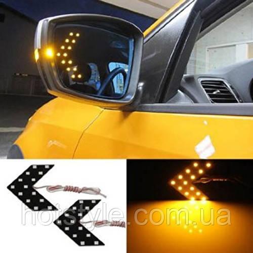 LED покажчики повороту дзеркала заднього виду, жовті, пара