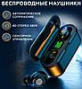 Беспроводные сенсорные наушники-павербанк в кейсе Amoi F9-Touch Bluetooth Черные - Фото