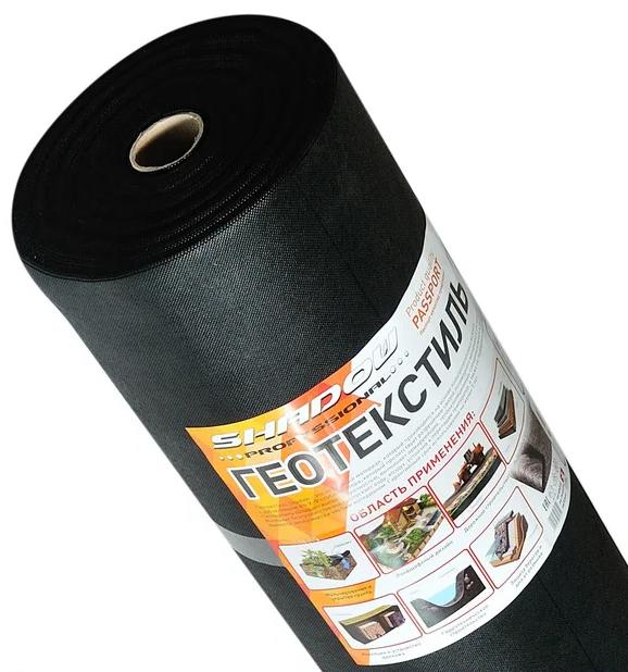 Геотекстиль чорний 150 г/м2 1.6*25 м.
