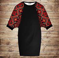 Умное платье с 3D принтом: Вышиванка орнамент 1298