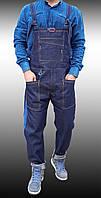 Мужской стильный джинсовый комбинезон