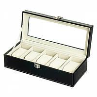 Скринька для годин на 5 відділень 12х29х8 см