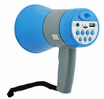 Громкоговоритель ручной рупор с функцией записи голоса Megaphone