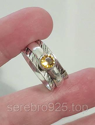 Кольцо с натуральным цитрином 17 р., фото 2