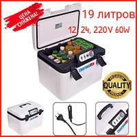 Авто холодильник термоэлектрический 19 л. DC/AC 12 24 220V Автохолодильник автомобильный