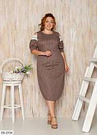 Комфортне натуральне коттоновое приталене плаття в горошок з мереживом р:50-52,54-56,58-60,62-64 арт. 174