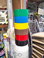 Скотч пакувальний кольоровий, ширина 45 мм, намотування 300 м. В упаковці 6 шт.