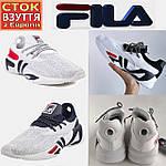 Мужские кроссовки Fila Mindbreaker, летние текстильные кеды на массивной подошве