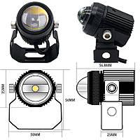 Противотуманные LED Фары Линза D=35мм 12-36V Радиатор+кулер Ближний(W)+Противотуман(Y) 6000K/3000Lm