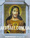 Ікона Ісус, фото 2