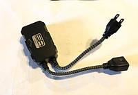 """Блок - Обманка для LED ламп UL-ASL-H1/H3 """"ЕА"""""""