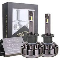 """Лампа LED H1 вентилятор 3400Lm """"Focus Beam"""" V1+ /CREE/35W/6000K/IP68/12-24v (2шт) 9 міс.гарантії**"""