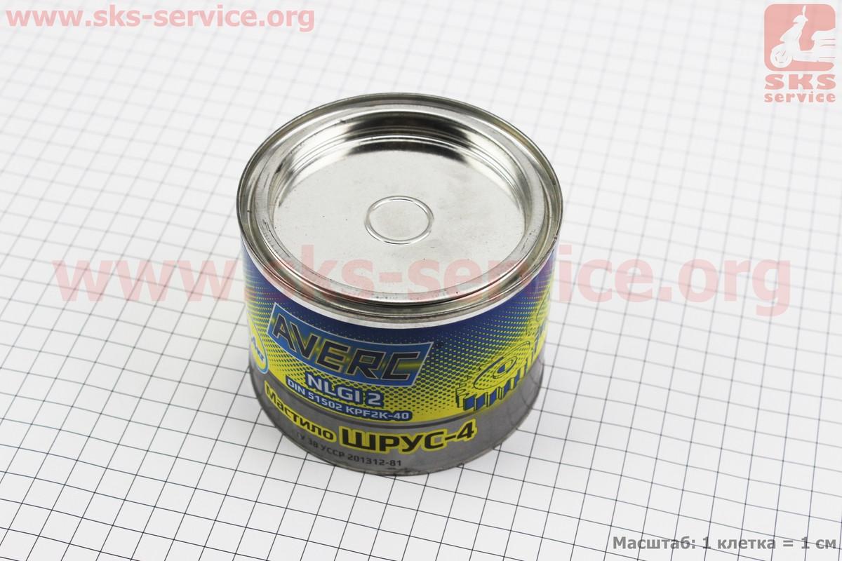 """Мастило для шарнірів рівних кутових швидкостей """"ШРУС-4 NLGI-2"""", 400g (304287)"""