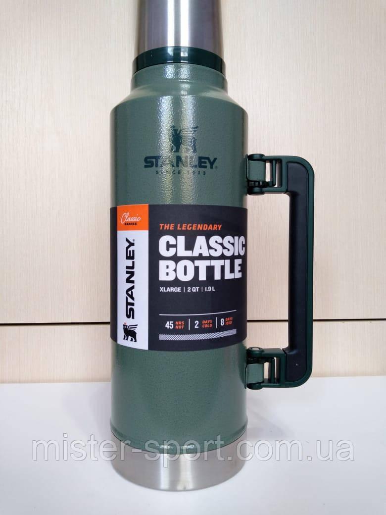 Лот №12, Термос STANLEY Classic Legendary 1.9 литра зелёный, состояние (5) по пятибалльной шкале
