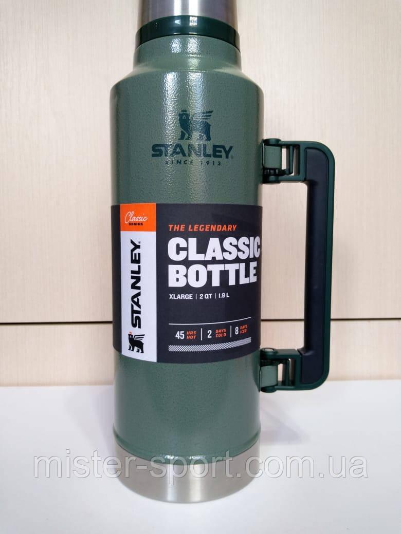 Лот №15, Термос STANLEY Classic Legendary 1.9 литра зелёный, состояние (5-) по пятибалльной шкале