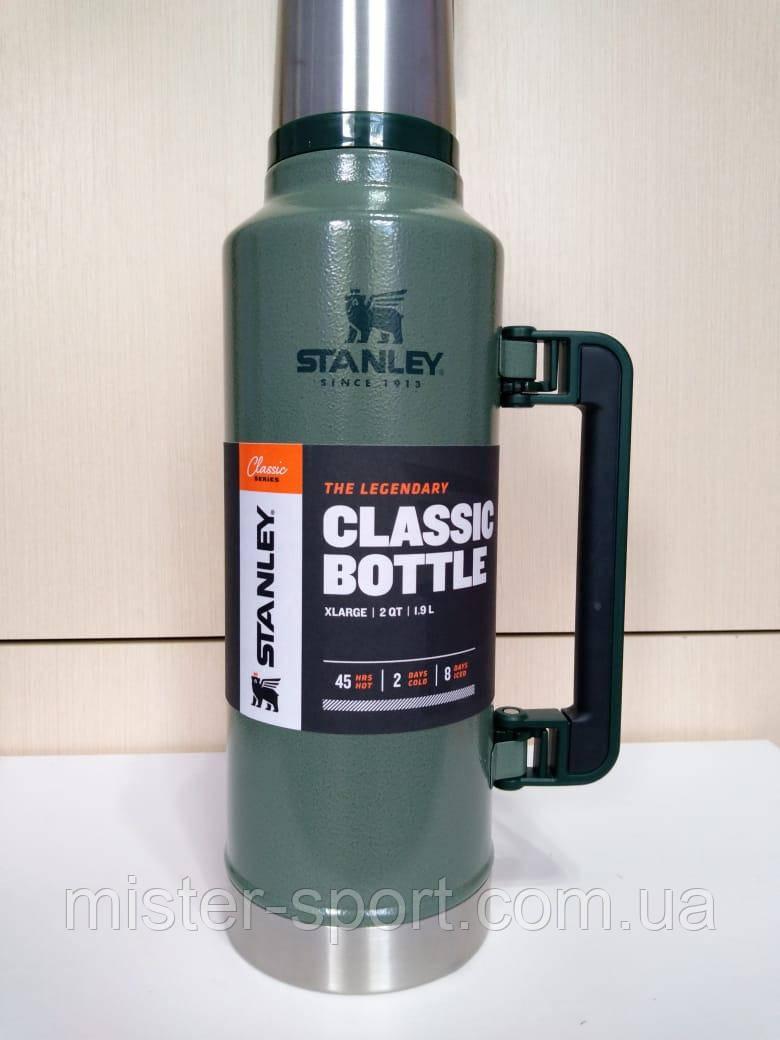 Лот №16, Термос STANLEY Classic Legendary 1.9 литра зелёный, состояние (5-) по пятибалльной шкале