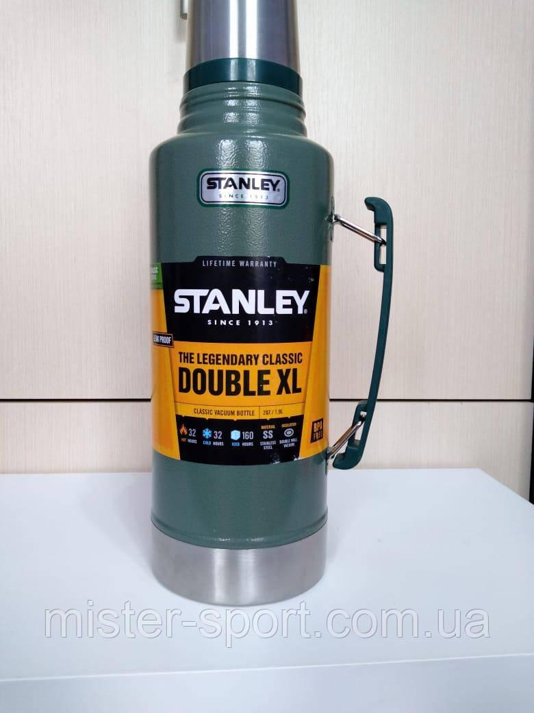 Лот №18, Термос STANLEY Classic Legendary 1.9 литра зелёный, состояние (5-) по пятибалльной шкале