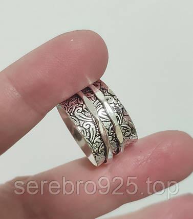 Кольцо серебряное медитативное 18 р., фото 2