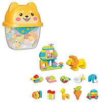 """Конструктор для маленьких детей """"Little ZOO"""" (Qman 5502) в пластиковой коробке, 100 дет easter_sale"""