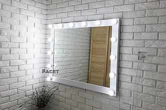 """Зеркало визажное гримерное с подсветкой """"Вуди"""" 100х80 см."""