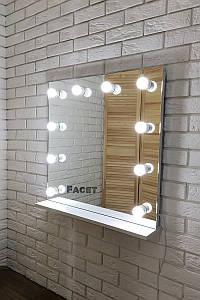 """Безрамочное Гримерное зеркало """"Крис с полкой"""" 10 ламп белого света"""