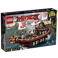 The Lego Ninjago Movie Літаючий корабель Дар долі 70618