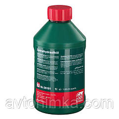Жидкость гидроусилителя рул.упр.синтетика (зеленая)
