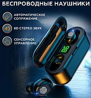 Беспроводные TWS наушники-павербанк в кейсе Amoi F9-Touch Bluetooth Черные