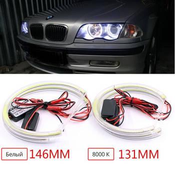 Ангельские глазки БМВ D=131(2шт) 146мм(2шт)  BMW E53 E46 E36 E39 E38 (4шт)