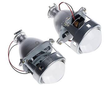 Линза биксенон 3'(D75 мм)  H1(Н4/Н7) G5 mini SUPER (Широкий охват,светит прямо и под авто) (2шт)