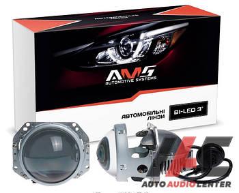 Линза би-LED 3'(D75 мм) AMS i3 36/46Ватт 5100К  (2 шт к-т) аналог линзы Optima