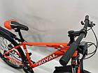 """Велосипед спортивный Royal 26-16"""" FOX оранжевый, фото 2"""